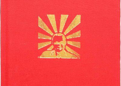 Het Gouden Boekje